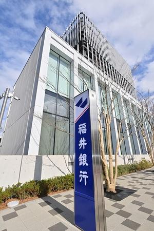 福井銀行10月1日付で福邦銀行を…