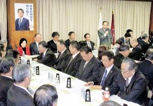 自民党の全国幹事長会議であいさつする二階俊博幹事長=2月9日、東京・永田町の党本部