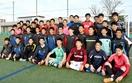 全国高校サッカー丸岡2回戦で敗退