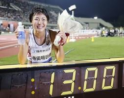 2019年の「アスリート・ナイト・ゲームズ・イン・フクイ」女子100メートル障害で日本記録に並ぶ13秒00をマークし、笑顔を見せる寺田明日香=2019年8月17日、福井県福井市の9.98スタジアム