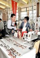 福井県内の眼鏡関連会社が最新作を紹介している「サバエ メガネ メッセ」のメイン会場=27日、鯖江市嚮陽会館