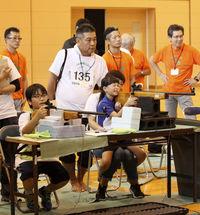 スポーツ通じ提供者に感謝 移植者が神奈川県で大会 健康まっぷ