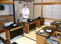 ★茶懐石 佳秀(越前市) 料亭は日本文化を体験できる場所 星の料理人_ミシュランガイド北陸から