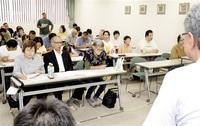 共生社会議論十分に 県タウンミーティング開始 小浜
