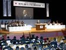経済人1500人課題共有 会議所青年部 近畿ブ…