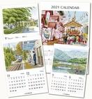 鈴木周作さん挿絵、えち鉄カレンダー