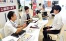 福井で就職考えて 県がフェア 120社出展しPR