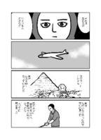 漫画「私の身に起きたこと」の1シーン(清水ともみさん提供)