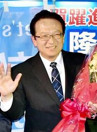 渕上敦賀市長再選 米澤氏に701票差 「人集まるまち」へ決意 統一選19ふくい