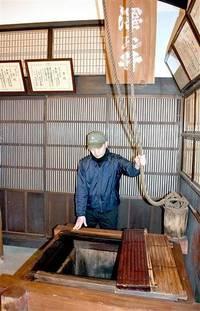 三宅彦右衛門酒造(美浜) 吟醸麹の甘酒目指す 300年ブランドに磨き ふくい企業戦略