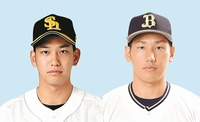 吉田が先制打、日本がアメリカに延長サヨナラ勝ちで4強入り 東京五輪野球・準々決勝