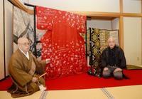 壬生狂言の衣装新調、京都
