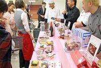 チョコ62ブランド集う バレンタイン催事開幕 西武福井