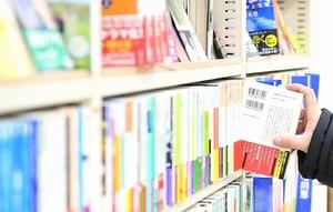 書店やスーパーなどの小売店にとって万引被害は死活問題につながる=2月、福井県内