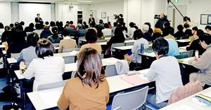 子どもの自殺再発防止に向け、教育相談業務担当者を対象に開いた研修会=22日、福井市