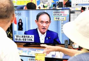 北朝鮮の核実験に対する菅官房長官の会見を放映するテレビ=3日午後2時45分ごろ、福井市新保北1丁目の100満ボルト福井本店