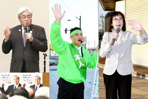 福井市長選に出馬を表明している(左から)東村新一氏、黒川浩一氏、西村公子氏