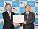 福井銀行と福邦銀行、合併はせず
