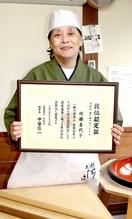 福井の女性で初、素人そば打ち五段