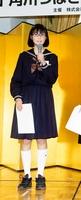 表彰式でグランプリの感想を語る永井瑚夏さん=3月、東京都千代田区の學士會館