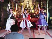 厳粛、熱狂から平穏へ 仏教アイドルが寺ライブ ちょっと心の洗濯を(5)