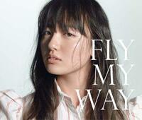 <ブレーク盤> 鈴木瑛美子『FLY MY WAY/Soul Full of Music』 情熱みなぎる楽曲、パンチある英語