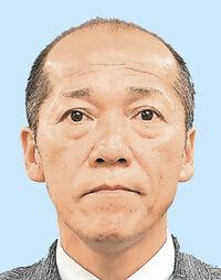 福井区 3候補がしのぎ
