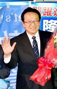 敦賀市長選 渕上氏が薄氷再選 市会との融和進まず 嶺南ニュースハイライト2019
