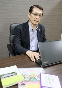日本障害者協議会代表・藤井克徳さん(福井出身)に聞く 障害者、社会で扶養を ふくいを生きる 第8景 共生(12)