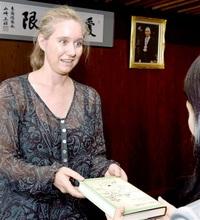 ブランド大使 エーラスさん(独出身) 大野藩研究著書 特別賞 身分社会テーマ 米学術団体が授与