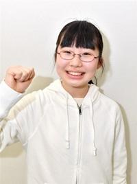 敦賀市気比中1年 中村朱里記者