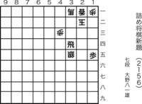 【詰め将棋】4月3日
