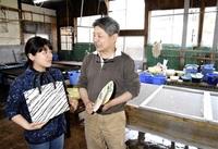 伝統産業を支える 若手発想、消費者に届け 福井の事業承継_たくすつなぐ(2)