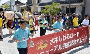 「水木しげるロード」の新装を記念し、パレードする鬼太郎ら=14日、鳥取県境港市