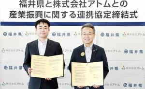 連携協定書を持つ杉本達治知事(右)と山角豪社長=9月24日、福井県庁