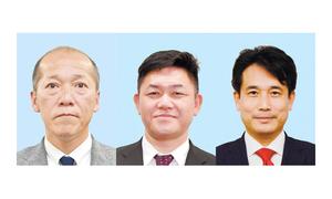 左から山田和雄氏、嶋谷昌美氏、滝波宏文氏