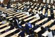 関関同立2019年度入試結果と傾向