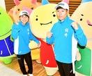 福井県選手団の新ユニホーム披露