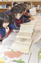 GW 図書館へ行こう 貸出冊数引き上げ、ゆかりの…