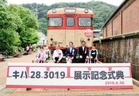 キハ28形内覧会に鉄道ファン集結