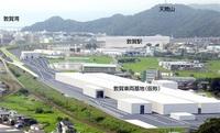 敦賀は「浸水しない」 80年に1度の大雨でも 北陸新幹線車両基地建設進める鉄道機構 盛り土最大13メートル
