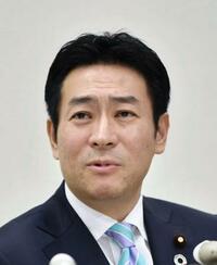 秋元司議員、29日に初公判