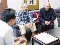 県自治会活動表彰 永平寺町長に報告 花谷城山会