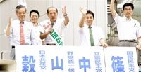 3候補追い込み精力的 あす投開票 山田氏「安心な年金を」 滝波氏「企業成長に力」 参院選