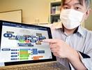 腸内環境整え感染症予防を 仁愛大・野村准教授 …