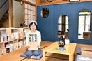 古民家改修、東郷に「有料図書室」
