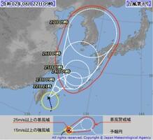 8月22日午前10時25分発表の台風8号の進路予想図(気象庁HPより)