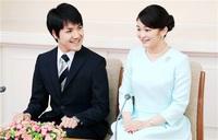 自由な意見表明、結婚 難しく 皇室人権多い制約 宮内庁「国民 関心もって」