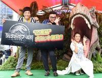 岡田、新種の恐竜創作?