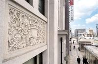 旧福井信託株式会社  外壁のレリーフ(1934年) 設計者自らデザイン 福井モノ語り
